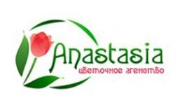 Цветочное агенство «Анастасия»