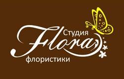 Студия европейской флористики «Flora»