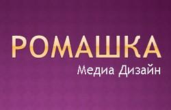 Агентство «Ромашка Медиа Дизайн»