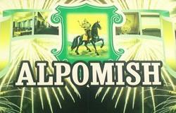 Ресторан «Alpomish»
