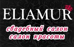 Салон «ELIAMUR»