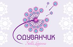 Праздничное агентство «Одуванчик Стелла Люминоса»
