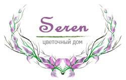 Цветочный дом «Seren»