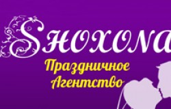 Праздничное агентство Shoxona